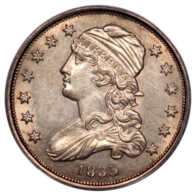 1835 25C B7 Capped Bust Quarter PCGS AU58